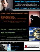 radju malta-new promo-19-5-2012